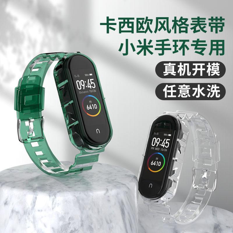【太空漫步】小米手環5/6 錶帶 一體式替換帶 小米 3/4 智慧運動手環錶帶透明探索版通用NFC版