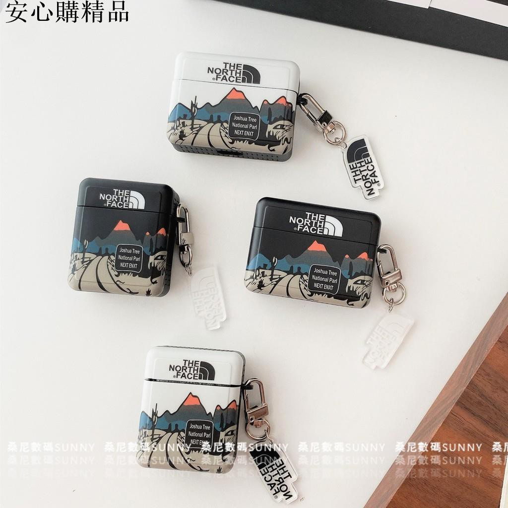 Airpods 2 THE NORTH FACE 吊飾 耳機套 Airpods Pro 北面 潮牌耳機套【安心購精品】