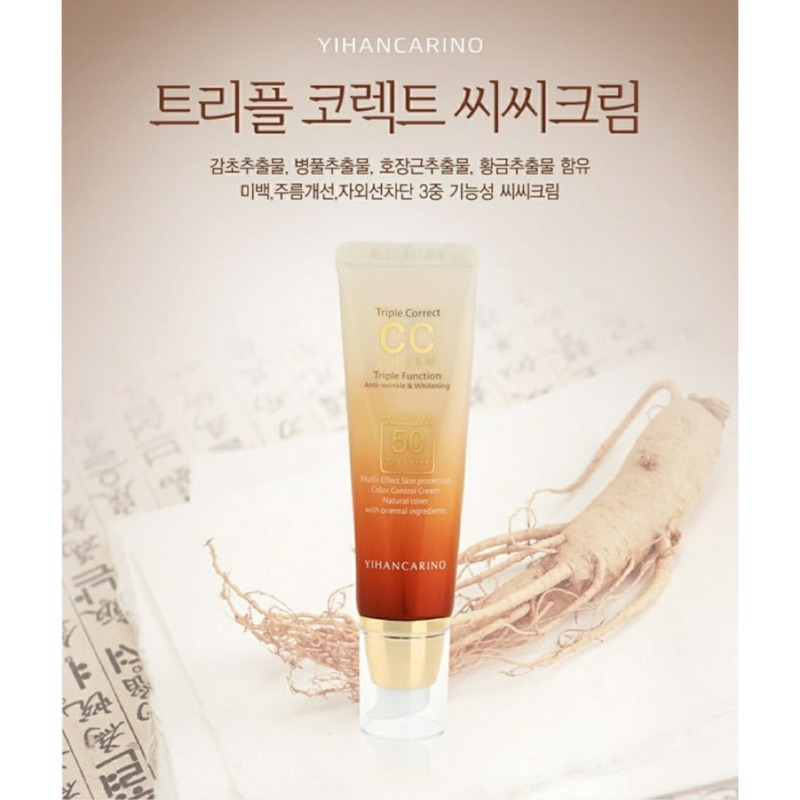 韓國麗仁堂 YIHAN CARINO 麗仁堂地漿水 三重點完美肌膚CC裸妝霜