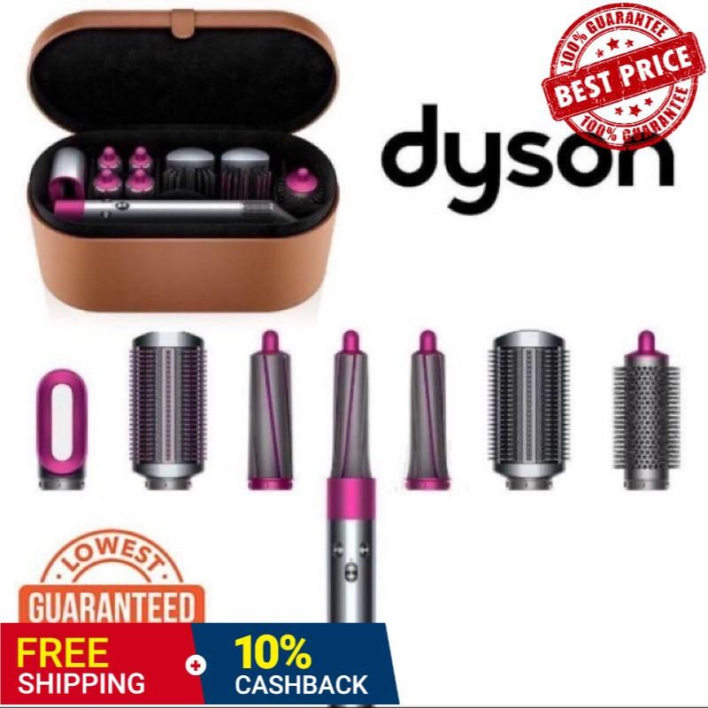 Dyson 捲發器 官網註冊 戴森捲髮棒 Dyson Airwrap HS01 美髮造型器 8個頭