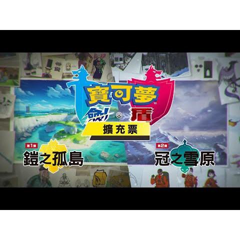 孤島 餘生 中文 版