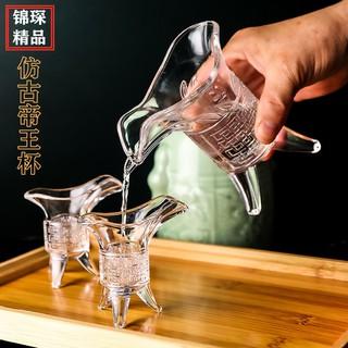 【帝王酒杯】【限時秒殺】 帝王酒杯候爵杯水晶玻璃白酒杯仿古代家用三足鼎小酒杯個性烈酒杯