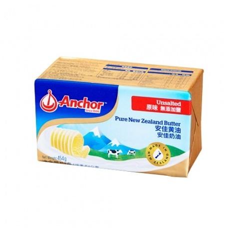 【聖寶】安佳Anchor 紐西蘭有鹽奶油/無鹽奶油 - 454g /塊 低溫配送