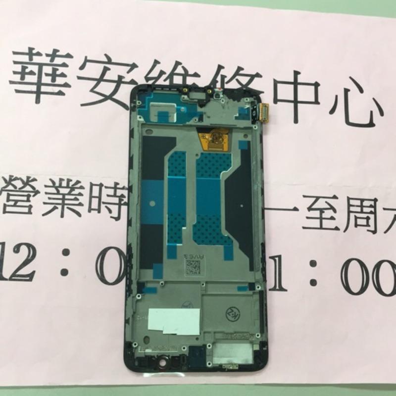 手機螢幕維修 OPPO R11S 液晶總成帶框 螢幕玻璃更換  摔機黑屏 維修  R11s 不顯示 維修零件 螢幕總成
