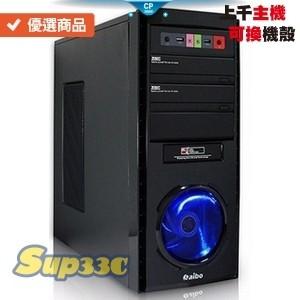 華碩 DUAL RTX2070S O8G 金士頓 16GB DDR4 2666 Hyp 0H1 電腦主機 電競主機 電腦