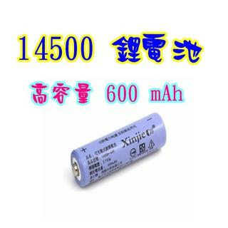 14500 鋰電池 全新品 BSMI認證合格 高容量 600 mAh 3.7v 【1E8A】 新北市