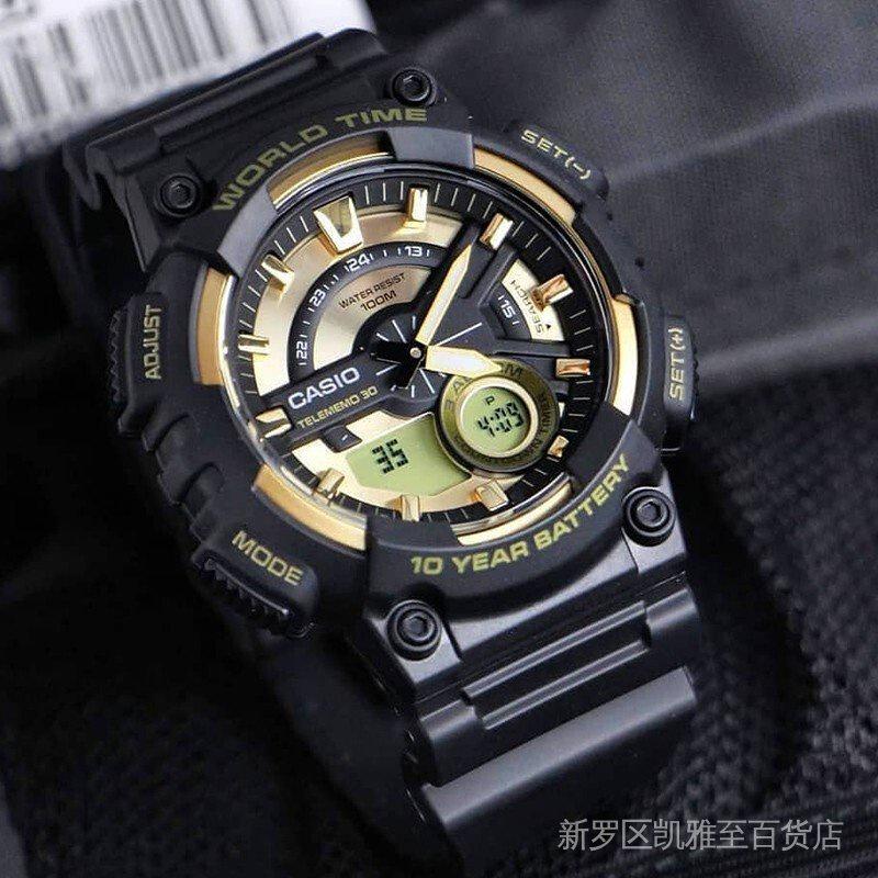 【關注立減】卡西歐(CASIO)男表 太陽能手錶 學生運動手錶女表 多功能雙顯電子錶 防水夜光石英錶
