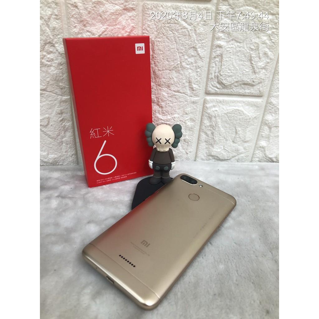 【實體店量販】二手 紅米6 Redmi6 4G+64G 5.5吋 現貨 高規版 空機 非 紅米Note8T 可面交