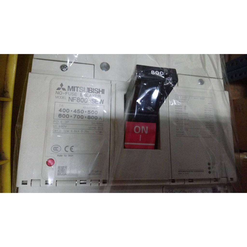 日本 三菱 無熔絲開關 NF800-SEW 3P  安培可調式 300-800A