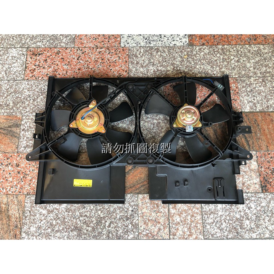 福特 ESCAPE TRIBUTE 2.3 全新 水箱 冷氣 風扇總成 (可拆賣)