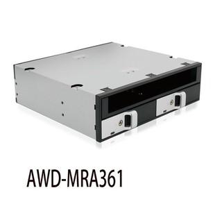 【MR3C】含稅附發票 Awesome AWD-MRA361 雙槽2.5吋硬碟抽取盒