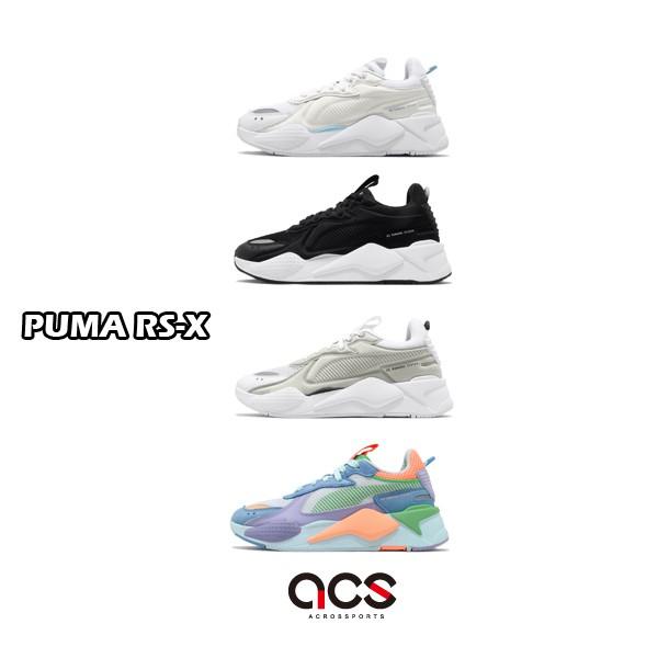 Puma 休閒鞋 RS-X 黑 白 灰 藍 粉色 任選 男鞋 女鞋 復古慢跑鞋 老爹鞋 【ACS】