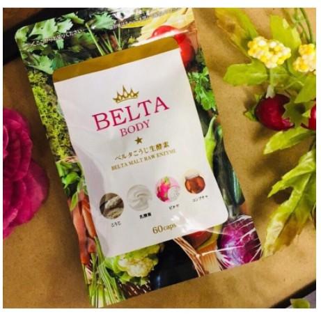 【台灣發貨】公司貨正品 日本BELTA纖暢美生酵素60顆/包