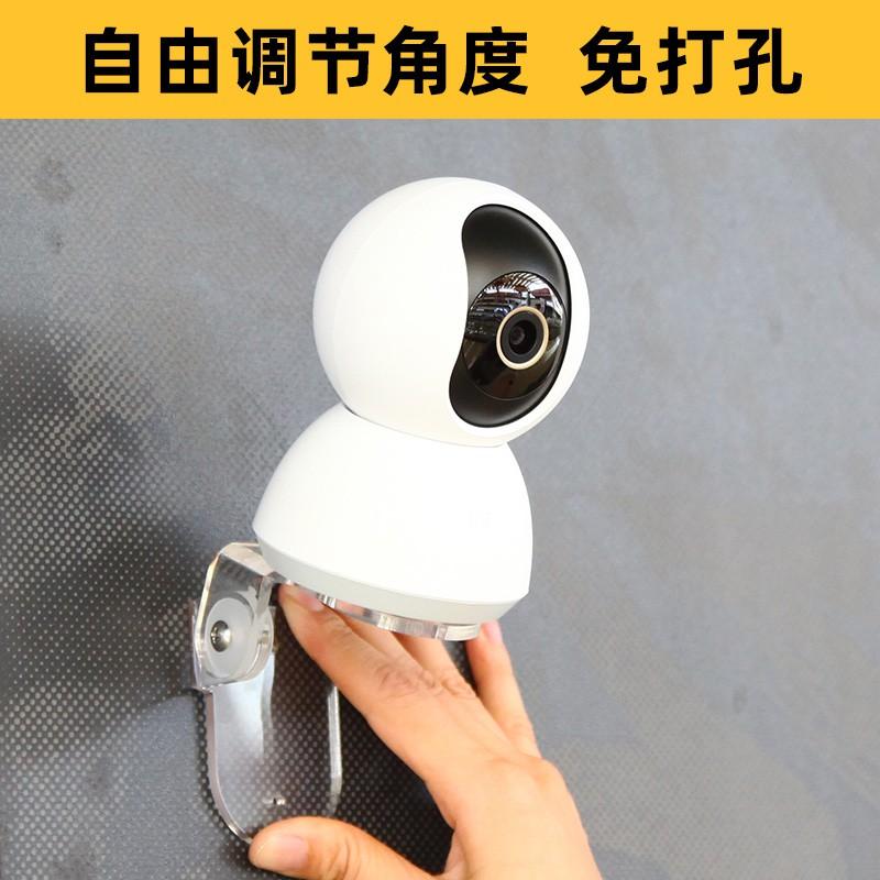 小型监控支架可調角度免打孔】適用小米2K雲台版PRO SE+ 1080P監視器監控機支架創米小白Y2青春版上牆米家智慧安