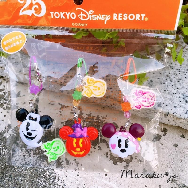 日本代購🇯🇵東京迪士尼園區限定 2008 萬聖節限定 蝙蝠 南瓜 米老鼠 米奇幽靈 鏡子 吊飾 鑰匙圈 [絕版稀有]
