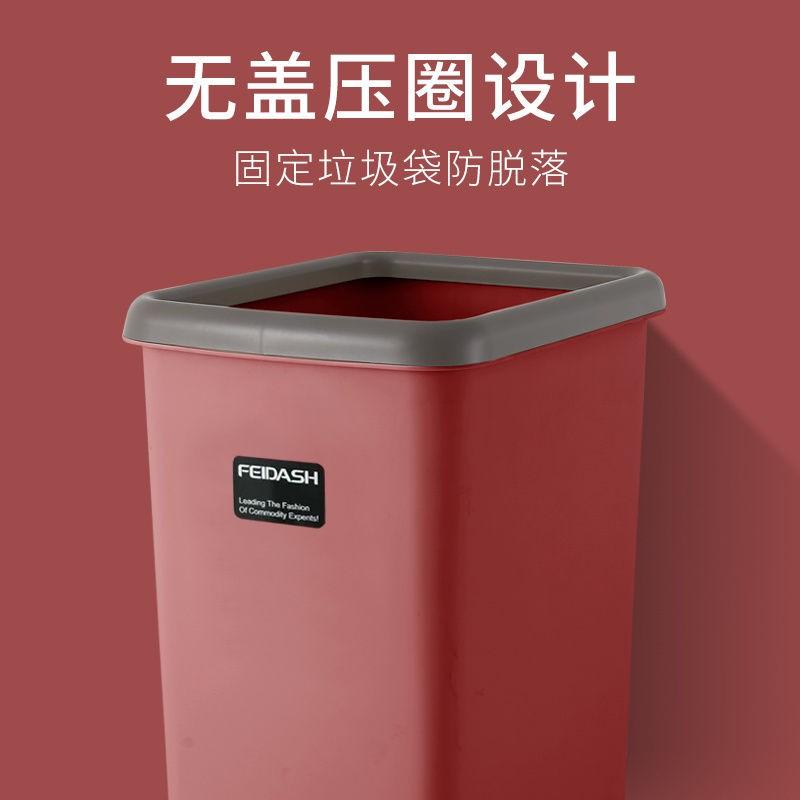 實惠★VitsunHOO飛達三和無蓋垃圾桶家用臥室廚房客廳衛生間簡約創意