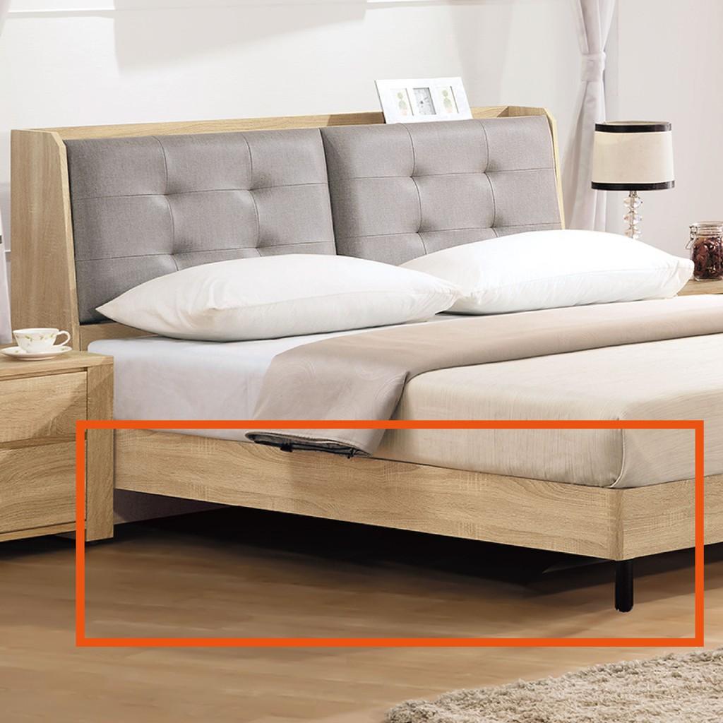 【182.5cm收納床底-B118-06】 床底 單人床架 高腳床組 抽屜收納 臥房床組 【金滿屋】