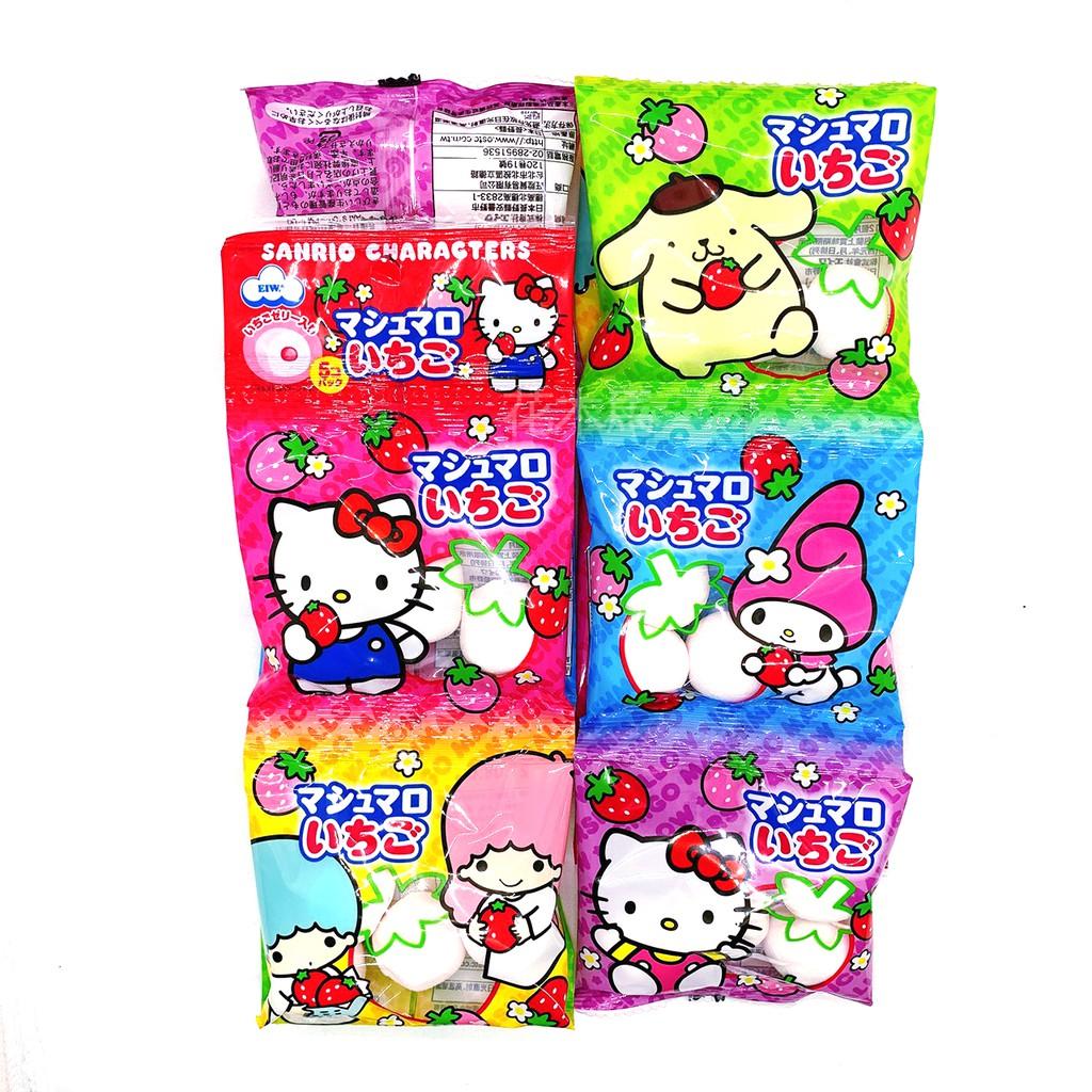 Eiwa 伊華5連草莓味棉花糖 草莓棉花糖 KT KITTY