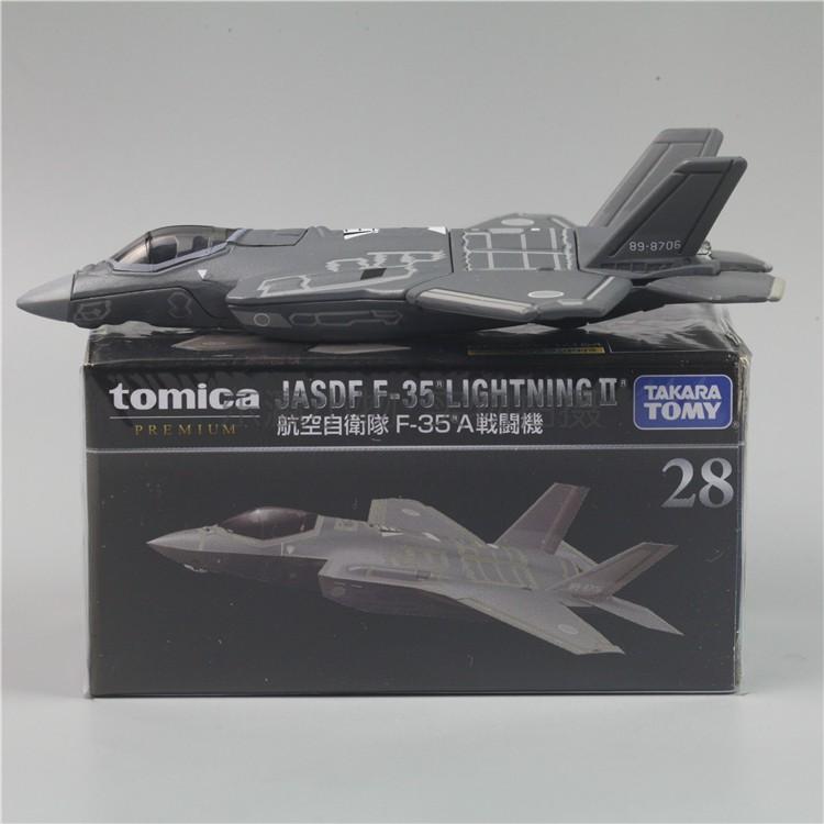 99:TOMY小飛機TOMICA多美卡 Premium TP28 日本航空自衛隊F35A戰斗機