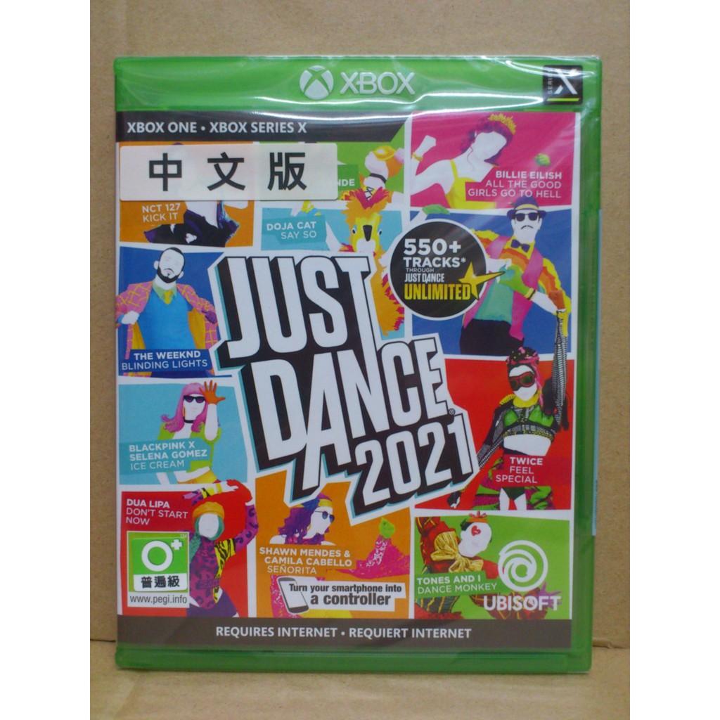 Xbox Series X One 舞力全開 2021 Just Dance 2021 (中文版)