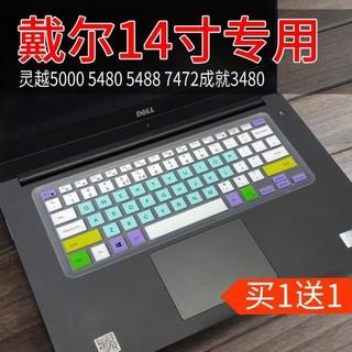呆呆3C☆戴爾DELL靈越7570 7572筆記本鍵盤防塵保護貼膜Inspiron 15-7560 新北市