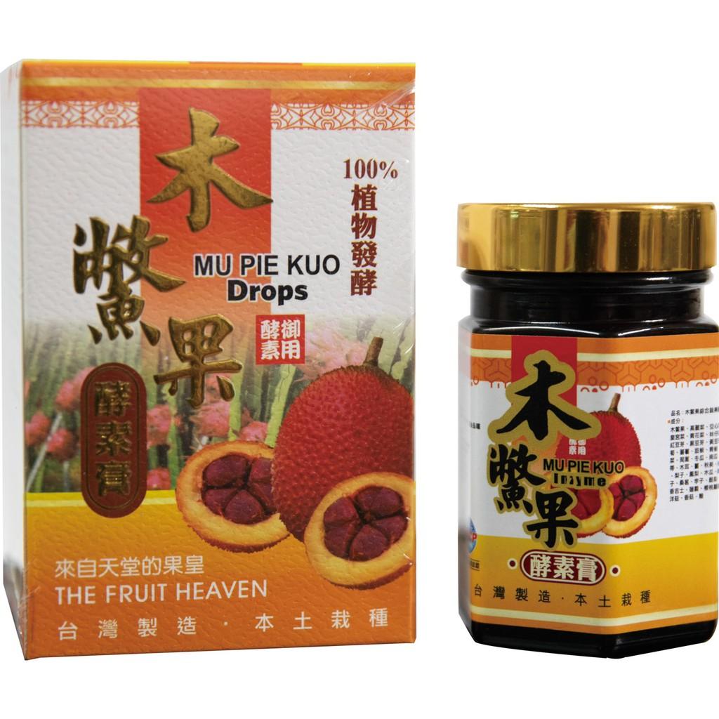木鱉果酵素膏,100%植物發酵