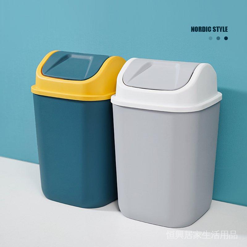 居家必備北歐垃圾桶北歐ins風家用垃圾桶客廳臥室現代簡約帶蓋廚房大容量紙簍有搖蓋