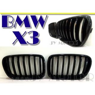 小傑車燈精品--全新 BMW X3 F25 12 13 14 2012 2013 2014 前期 亮黑 大鼻頭 水箱罩 高雄市