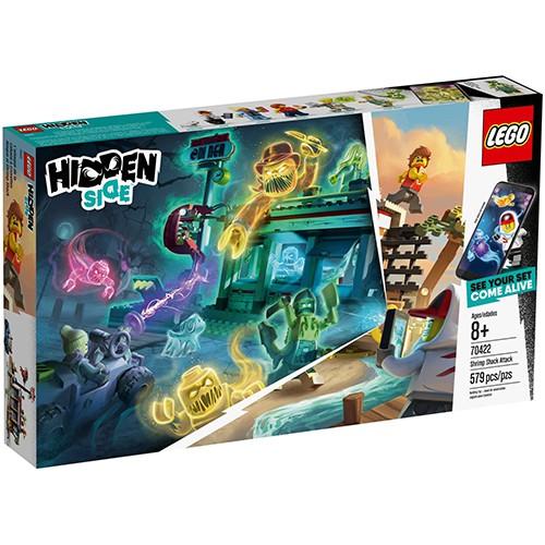 LEGO 樂高積木 Hidden Side 系列 70422 蝦屋攻擊