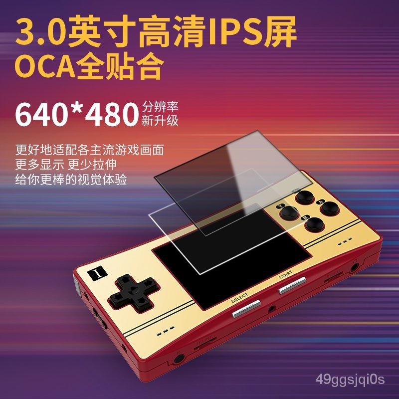 (美優)Anbernic/周哥RG300X開源掌機復古GBM掌上遊戲機PS1生化危機GBA