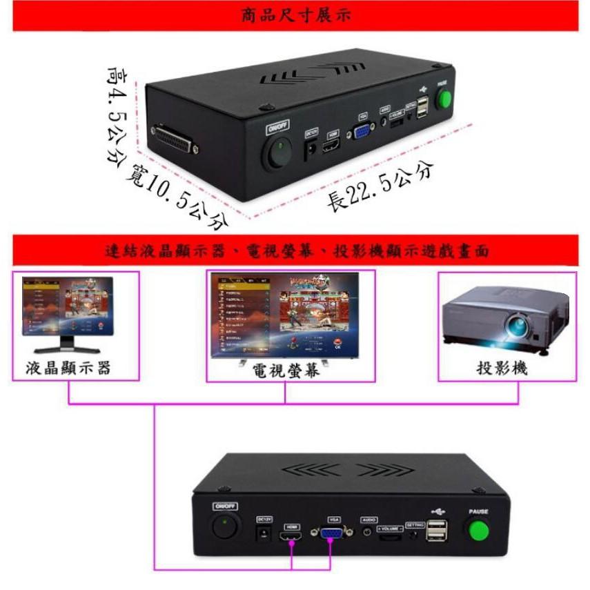 月光寶盒 3DW  PRO 小黑盒 繁中介面 WIFI 線上更新 可存檔 四人遊戲 可搭配螢幕