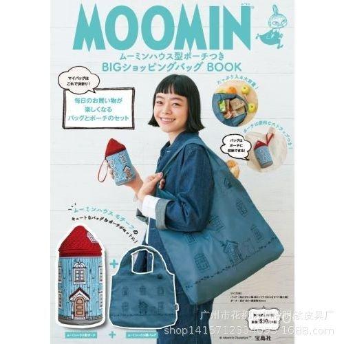 現貨MOOMIN 姆明森女大容量帆布單肩手提背包購物袋+可愛屋型收納包