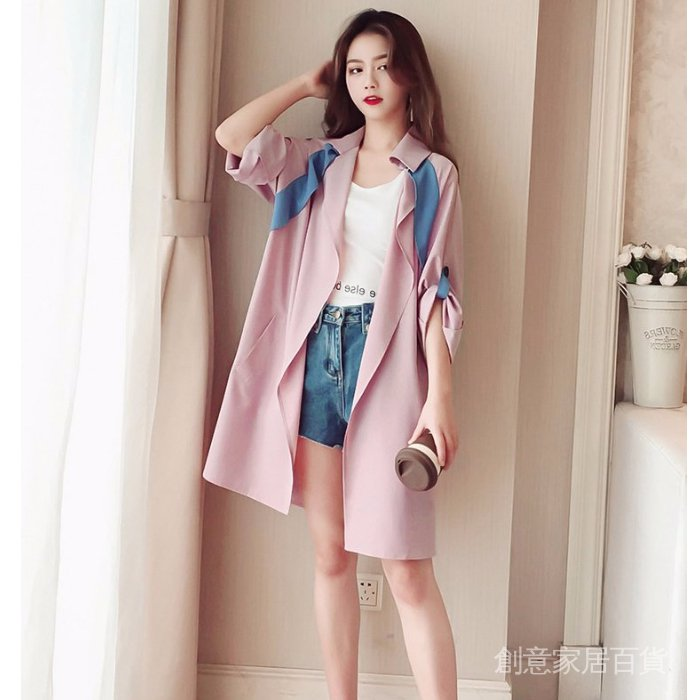 風衣女中長款韓版春秋季2020新款寬鬆小個子薄款港風chic披風外套 Ao4J