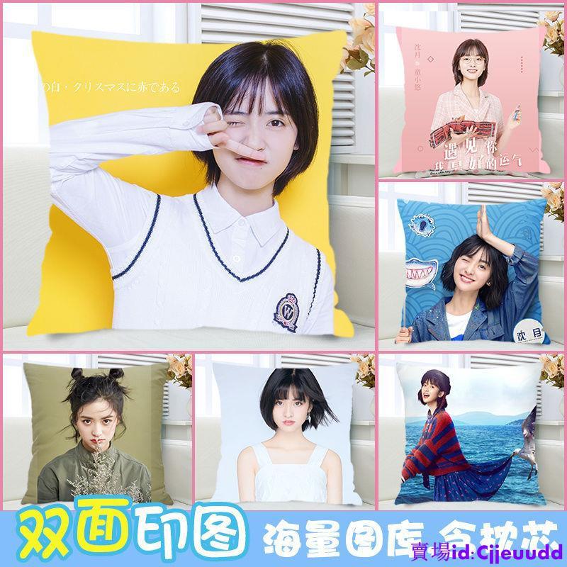 新款♚沈月抱枕定做雙面照片明星兩用被子枕頭女生款生日禮物學生靠墊