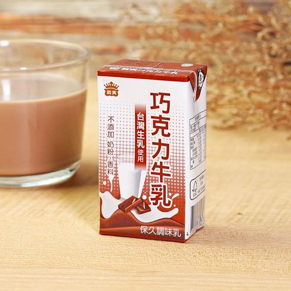 義美巧克力牛乳125mlX24入/箱(保久乳)