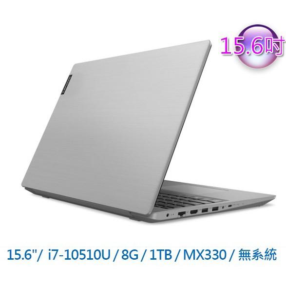 Lenovo 聯想 IdeaPad L340 81Y300E5TW i7 1TB 筆記型電腦 15.6吋 筆電 無系統