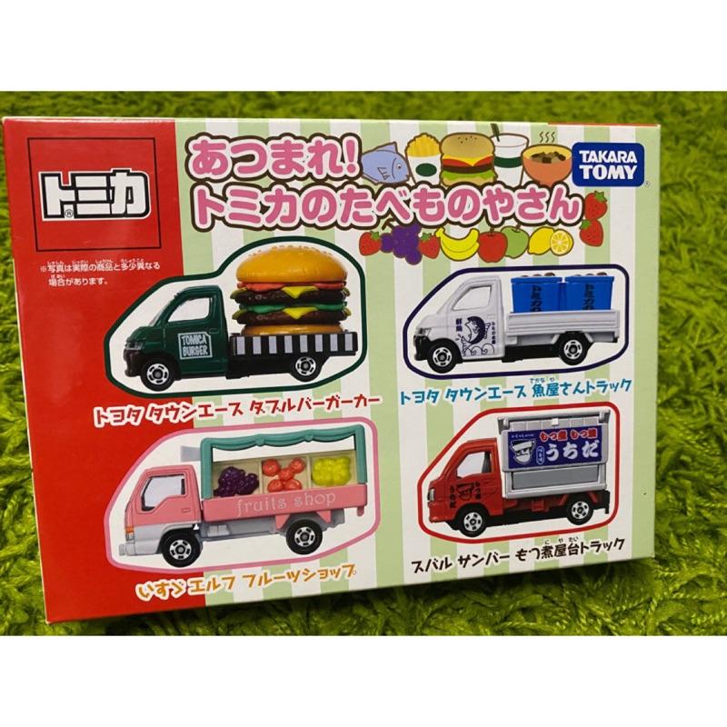 Tomica 食物漢堡車盒組
