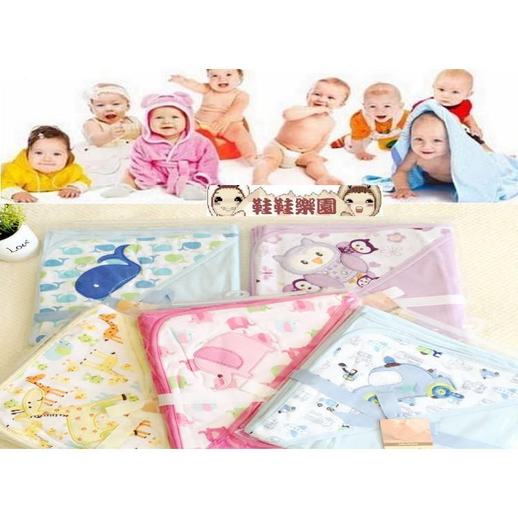 鞋鞋樂園~歐美款~純棉雙層初生嬰兒帶帽抱被~寶寶抱毯~新生兒包被~包巾~浴毯浴毯~空調被~15款可挑