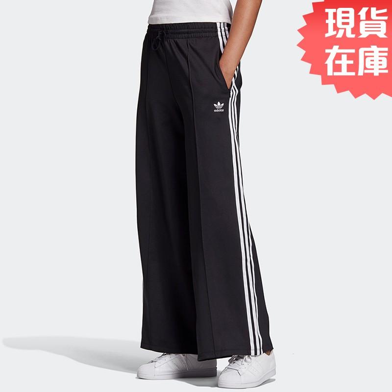 ADIDAS PRIMEBLUE 女裝 長褲 休閒 寬版 拉鍊口袋 抽繩 黑【運動世界】GD2273【現貨】
