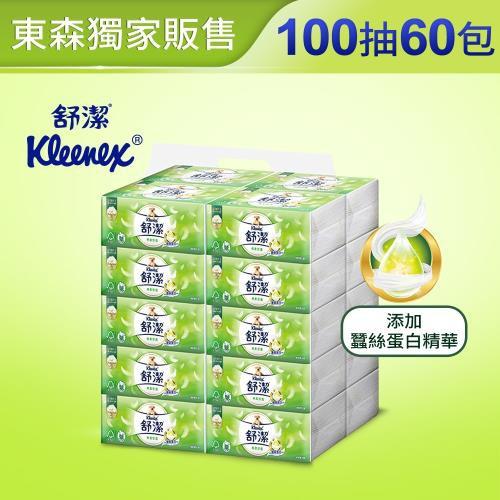 舒潔 棉柔舒適抽取衛生紙 (100抽x60包)