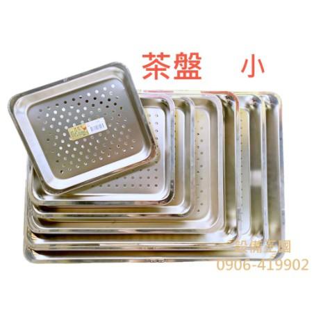 《設備帝國》廟口茶盤上層 小茶盤  正304不鏽鋼 滴水盤  漏盤 台灣製造