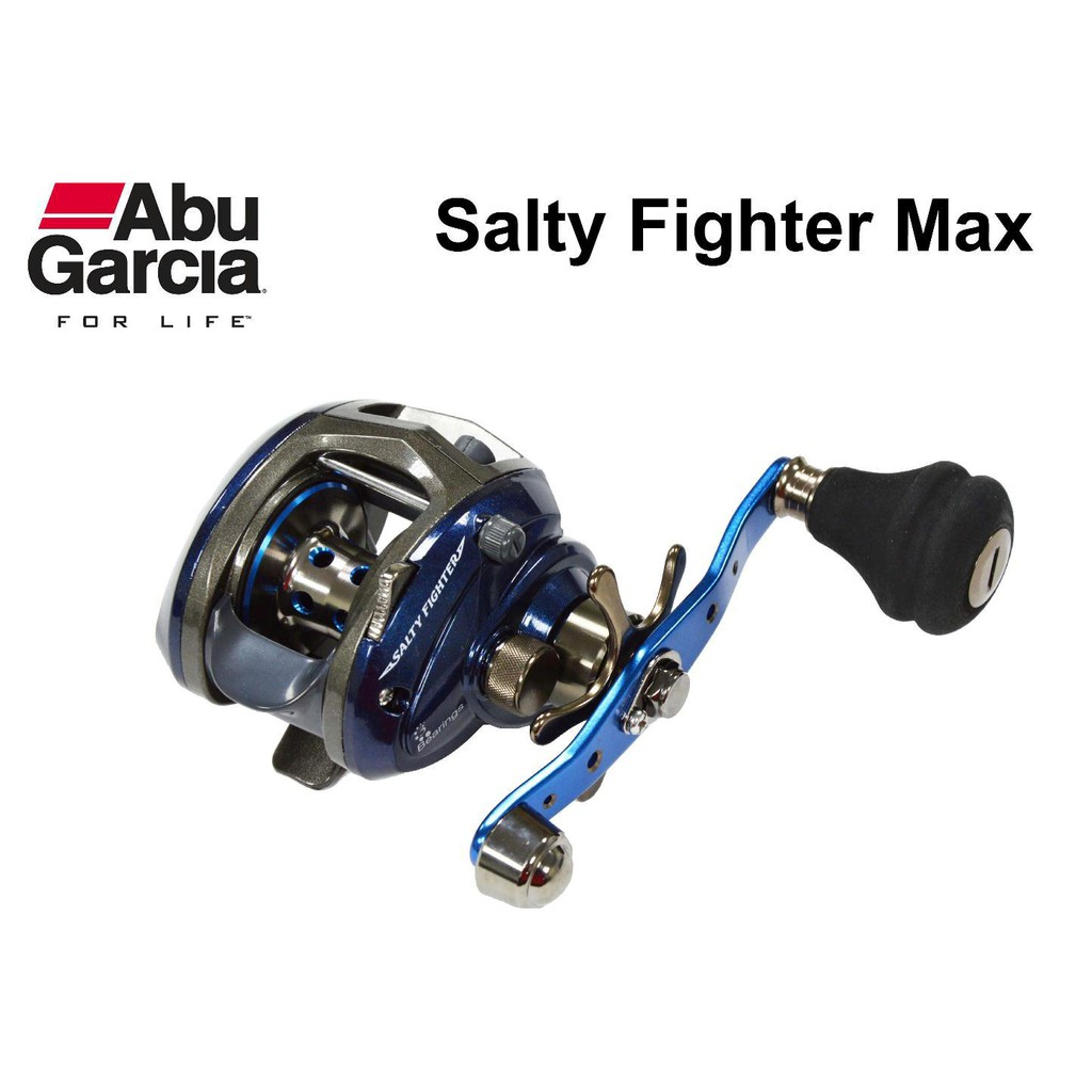Abu Salty Fighter Max