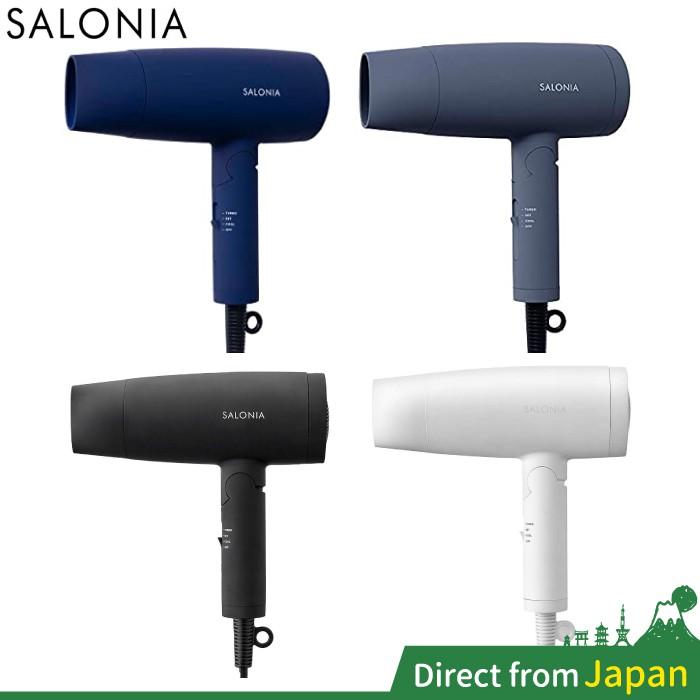 【免運】日本 SALONIA 負離子吹風機 SL-013 大風量 速乾 吹風機 負離子 折疊 輕量