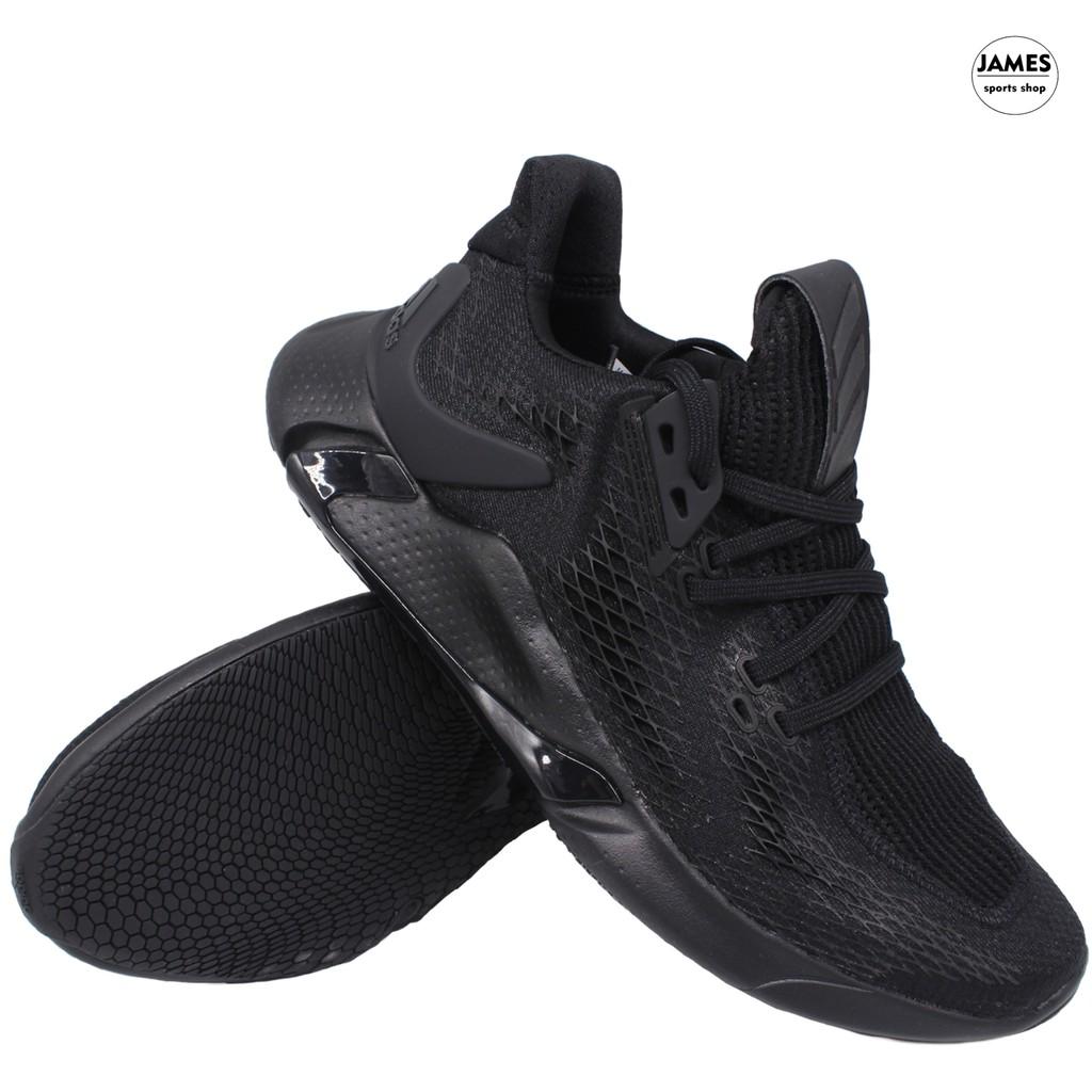 【詹姆士的店】愛迪達 EDGE XT EG9704 男款 慢跑鞋 跑步鞋 健走鞋 運動鞋