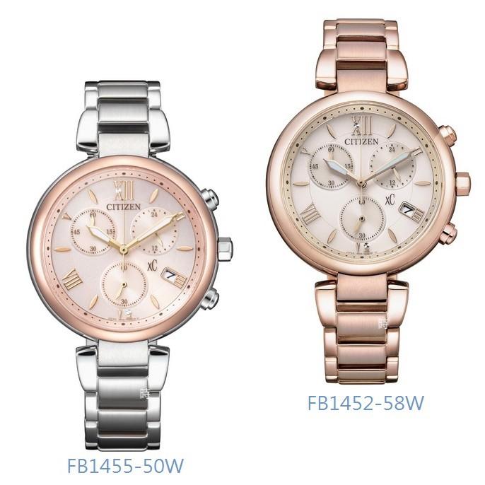 CITIZEN 星辰 光動能 亞洲限定 計時手錶 FB1452-58W