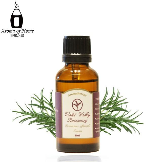 【香氛之家】桉油醇迷迭香天然精油 緩解疲勞 集中注意力 擴香儀用的精油