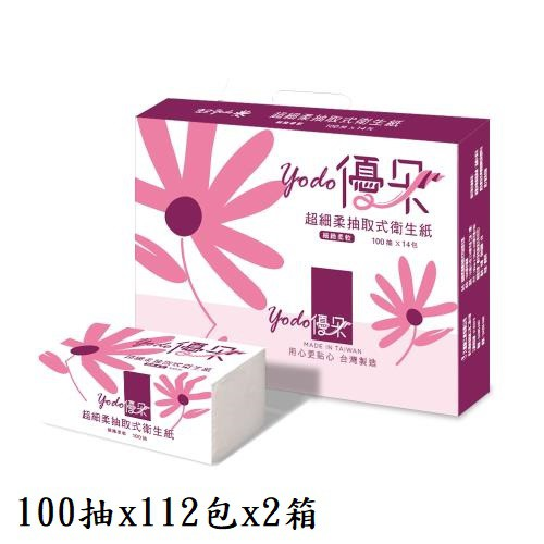 Yodo優朵超細柔抽取式花紋衛生紙100抽x112包x2箱