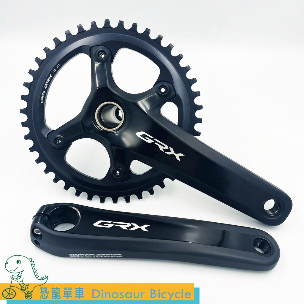 (恐龍單車)Shimano GRX FC-RX8101 40T/42T  單盤11速 170/172.5 越野公路大盤