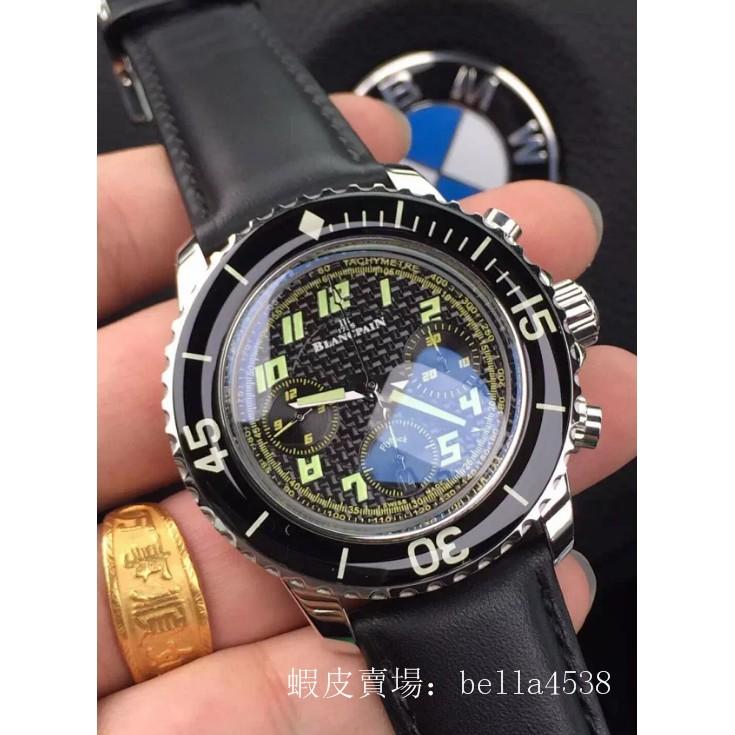 《G》Blancpain/寶珀 寶珀50噚 瑞士7750全自動機械機芯手錶
