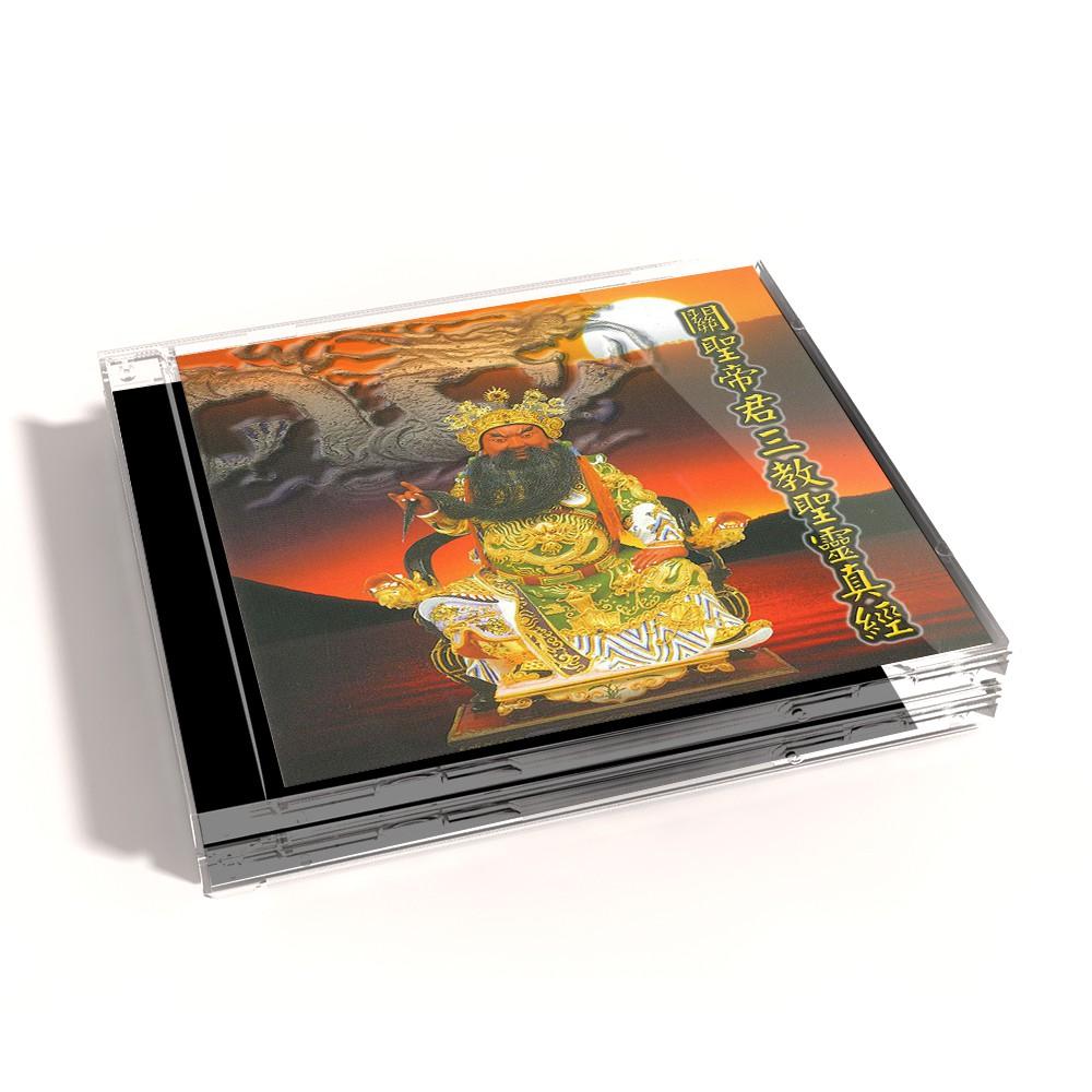 【新韻傳音】關聖帝君三教聖靈真經 CD MSPCD-44023